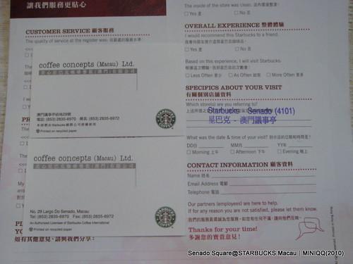 2010 Macau_STARBUCKS_(4101)Senado Square_01