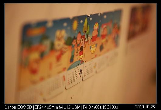 20101025Fun