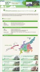 COP 10 Official Excursions (20101026)