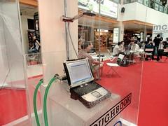 TOUGHBook ~ waterproof (linkway88) Tags: computer singapore laptop waterproof toughbook funandigitalmall linkway88