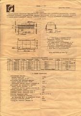 EPROM К573РФ5/K573RF5 datasheet