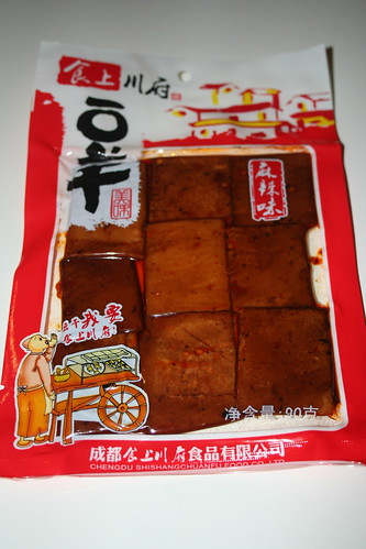 2010-11-23 - Shanghai - Junk Food - 01 - Spicy rubber squares packet