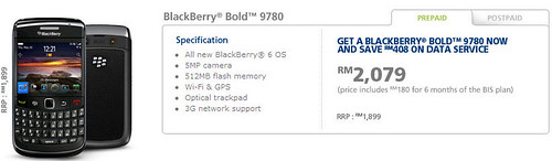 5205493637 55ce88a810 Blackberry Bold 9780 Available At Maxis Now, At Last