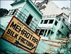 Mehrotra Silk Factory
