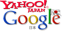 Yahoo Japan to be Google Powered