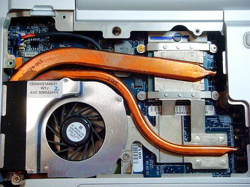 Asus W7J—內部散熱器