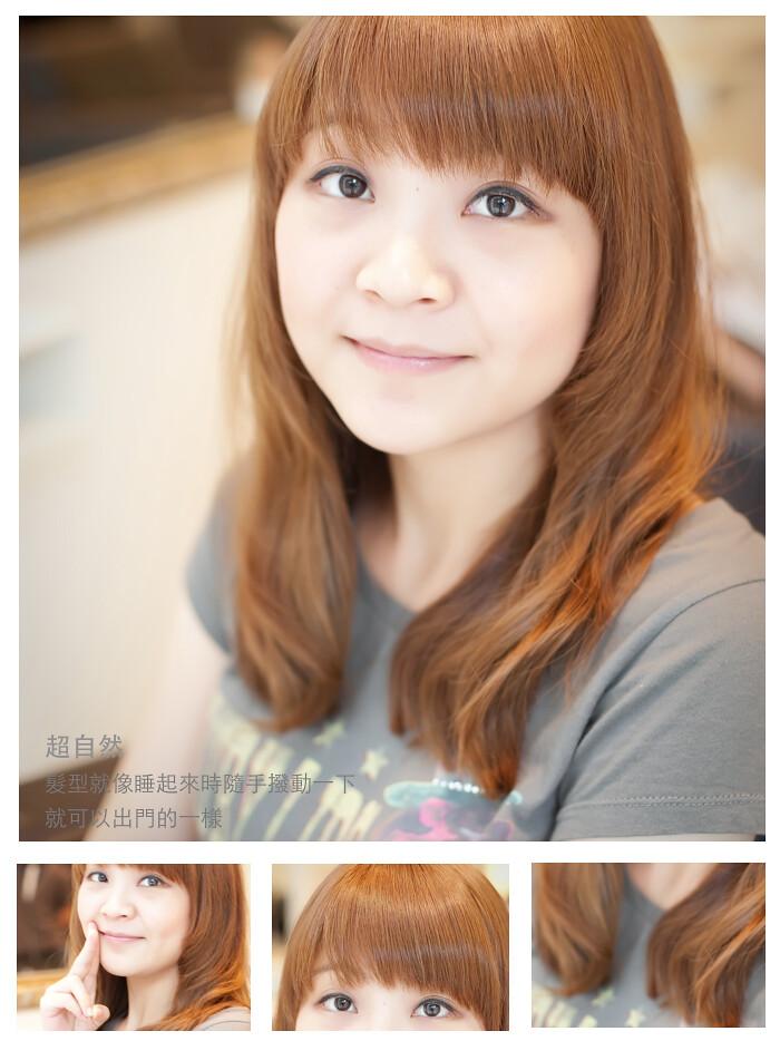 【女生髮型】夏日髮色超清爽