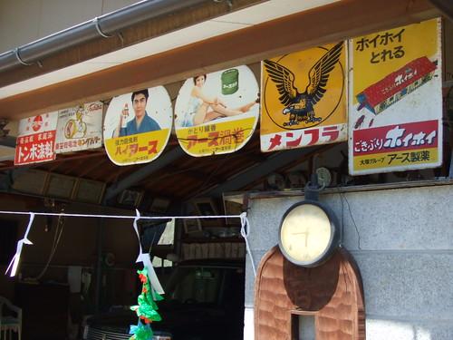 大崎上島 町の風景 写真15