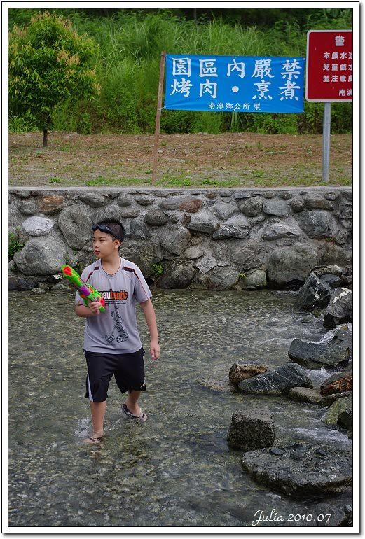 東岳湧泉 (12)
