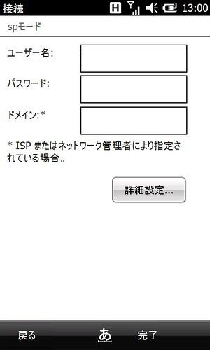 4947004681_8ee164f6d6.jpg