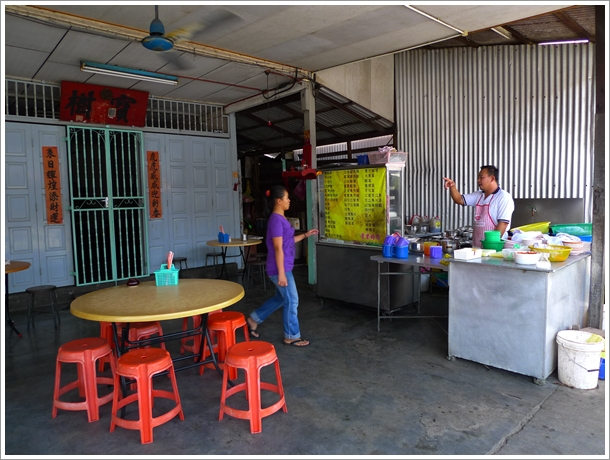 The Food Stall @ Tanjung Piandang