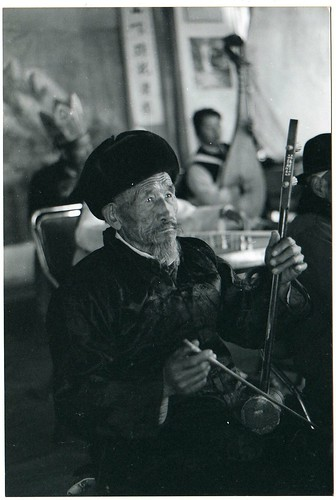 Naxi Erhu Player China