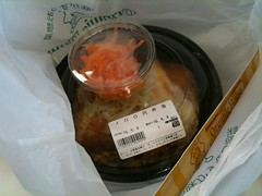 100903 400円のカツ丼弁当箱