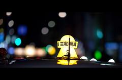 An Okinawa Night (James Yeung) Tags: light japan night bokeh cab taxi streetphoto okinawa cinematic