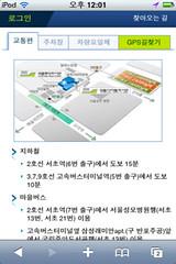 MW 122. 국립중앙도서관 (7) (Meryl Ko) Tags: 웹 모바일