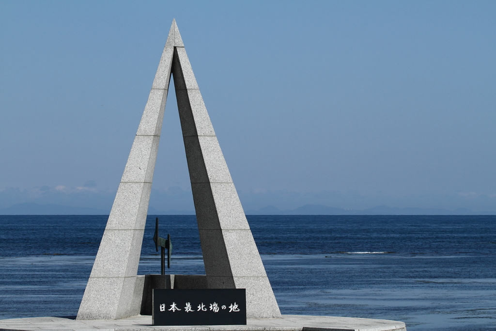 The monument of Japan northernmost and island shadow of Sakhalin
