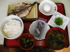 Tobi-Ishi Breakfast