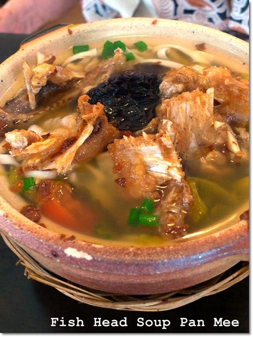 Fish Head Soup Pan Mee