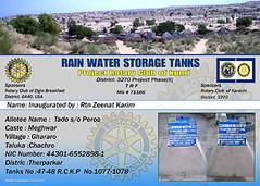 rain-water-storage-07