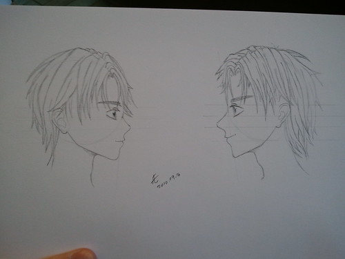 Manga Boy's Face (Side View)