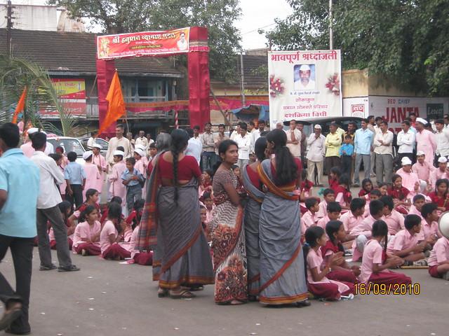 Ganpati Visarjan at Chikhali Village
