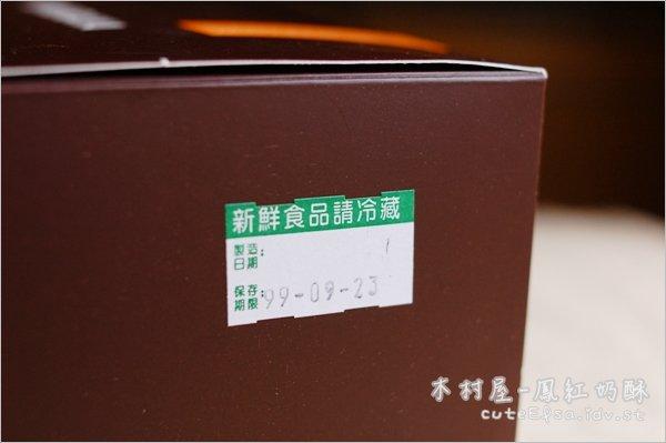 DSC_7322.JPG