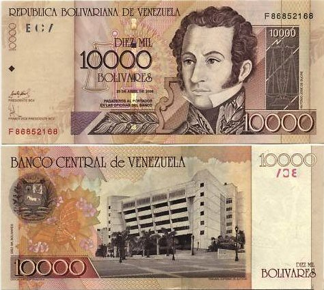 10000 Bolívares Venezuela 2000-2006 P85