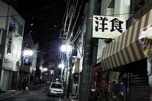 洋食屋のある通り