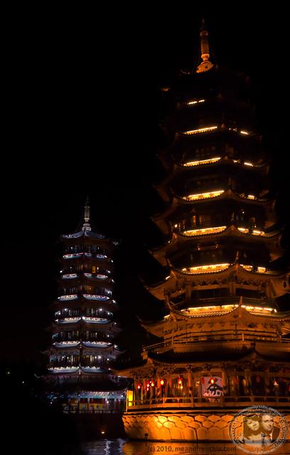 Pagoda Tea House