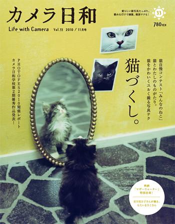 vol.31表紙A_修正1_OL前