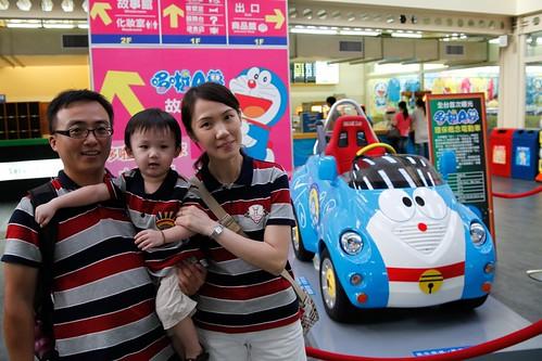 20100922-小人國-202