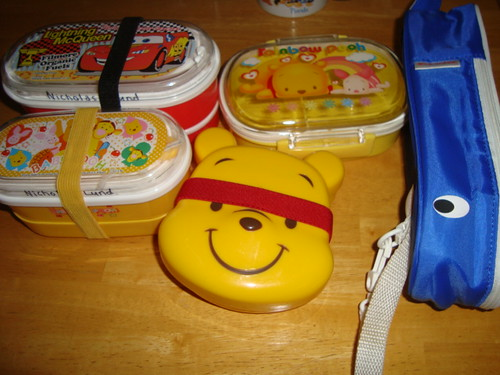 Nick's 1st lunchboxes2 by Rina Ameriasianbento
