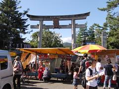Flea market, Kitano Tenmangu