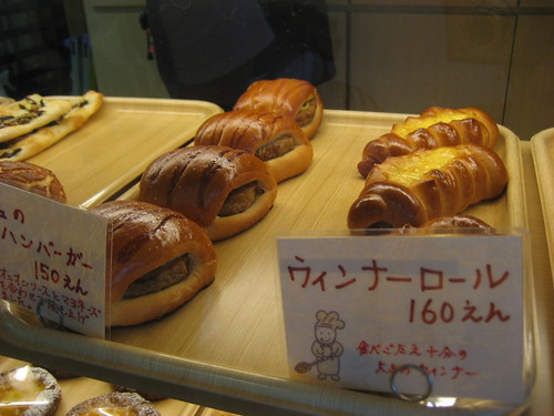 chuchu シュシュ 大竹のパン屋 14