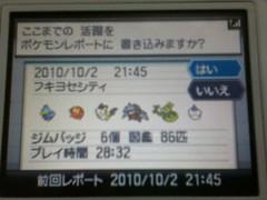 ポケモンBW_レポート20101002