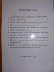 Gobi Tour rules (jayselley) Tags: funny asia desert september mongolia gobi exodus 2010 mongol flamingcliffs bayanzag mongolianadventure monglish