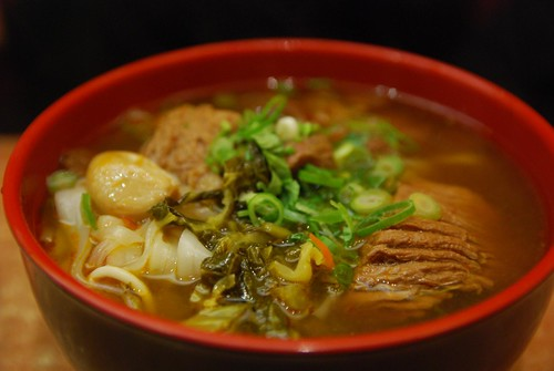 Taiwan Beef Noodles with Horfun - Gold S by avlxyz, on Flickr
