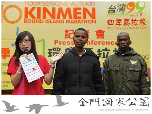 2010秋季金門環島馬拉松記者會-03