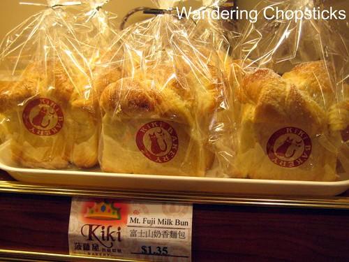 Kiki Bakery - Monterey Park 7