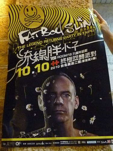 Fatboy Slim at Taipei Show Hall 2 Taipei, Taiwan 10/10/2010