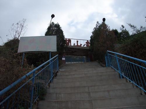 蘭山公園@蘭州