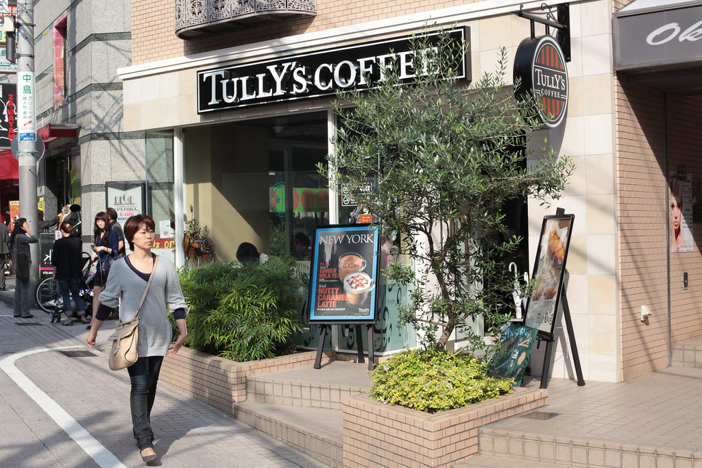 TullY's coffee near Okamoto-eki