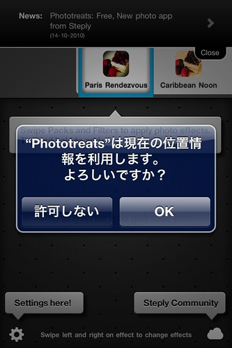 Phototreats