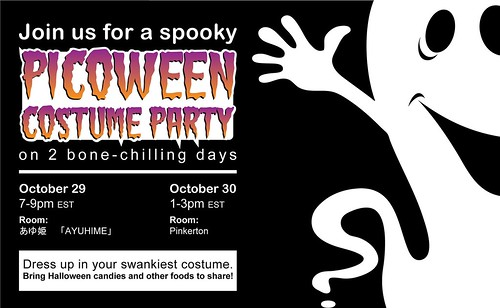 Picoween 2010 Party Invite