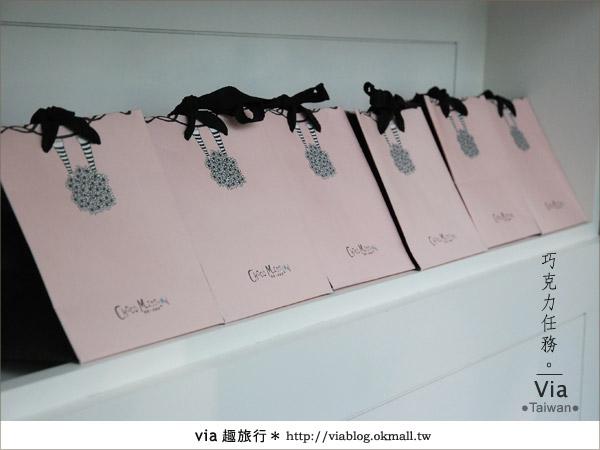 【台中甜點】巧克力任務》CMP BLOCK台中人文美學生活特區43