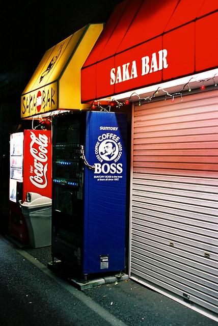 Saka Bar