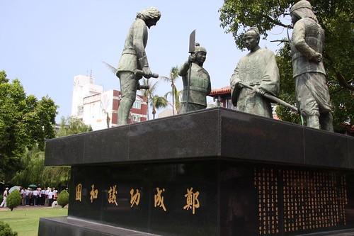 Memory Taiwan