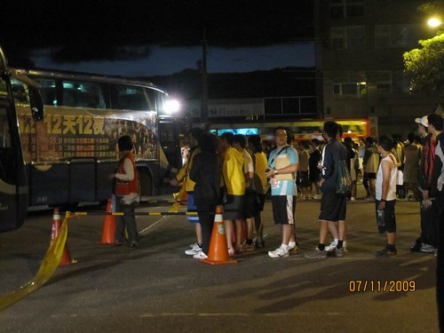 2009太魯閣馬拉松--185