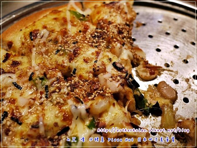7 廣島章魚燒披薩