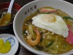 やすだ屋「中華丼」(680円)